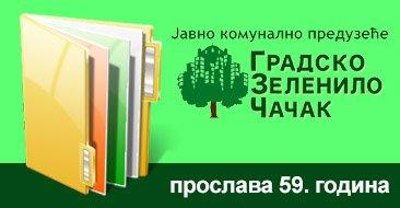"""Обавештење: Прослава 59-ог рођендана ЈКП ,,Градско зеленило"""""""