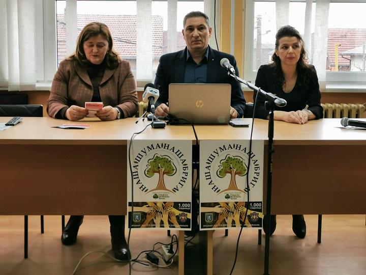 """Завршна конференција пројекта ,,Наша шума,наша брига"""""""